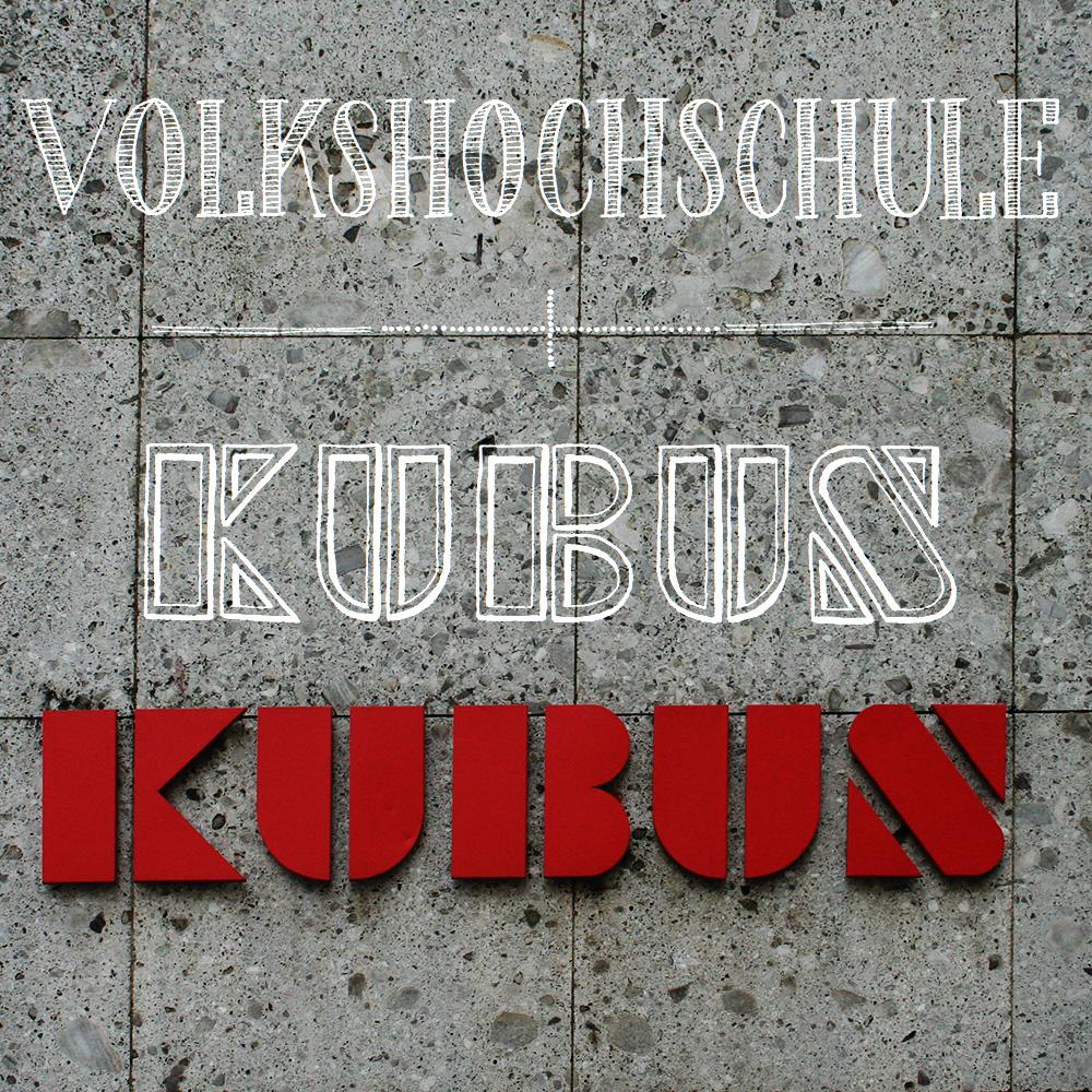 """Lettering und Foto """"Volkshochschule und Kubus"""""""